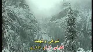 Arabic Karaoke Elissa Ajmal E7sas