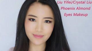 How to Look Like Asian Phoenix Almond Eyes/Makeup Tutorial Inspired By Liu Yifei (Crystal Liu)