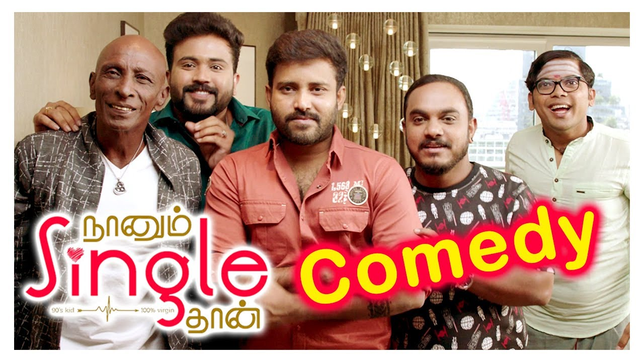 Download Naanum Single Thaan Tamil Movie | Rajendran and Manobala Comedy | Dinesh | Deepti Sati | Rajendran