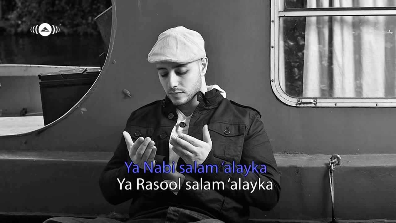 Maher Zain Ya Nabi Salam Alayka Arabic Official Music Video