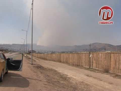 Дым от пожара в Сотниково