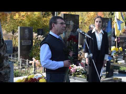 Новини Полтавщини: Микола Білокінь на вшануванні бійців АТО 14 жовтня