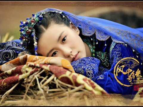 Китайский исторический сериал
