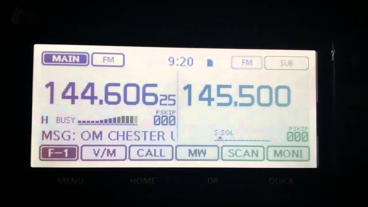 Icom id 5100 1st digital simplex test