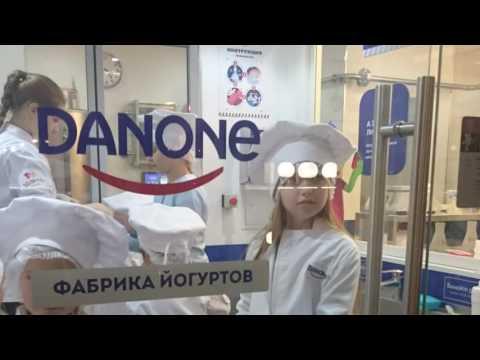 Работа в дьюти фри Шереметьево