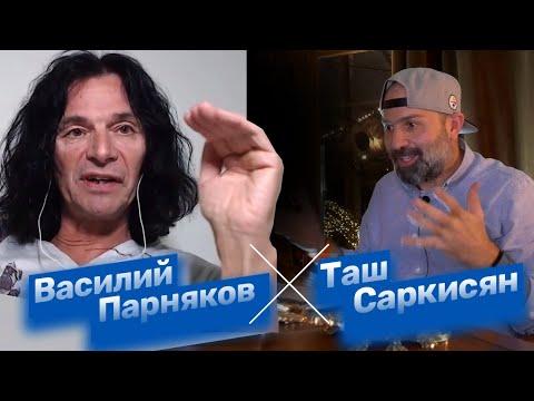 Василий Парняков X Таш Саркисян подкаст о беге Vol. 1