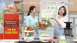 [홈&쇼핑] 이영애의 휴롬 주스 원액기