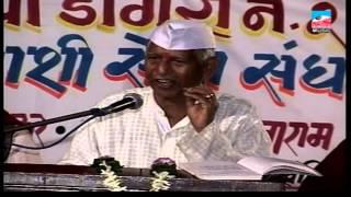 Download lagu Shri Parshuram Panchal Bhajan Chakde Dabalbari Konkanchya Bhajan Samratancha Jungi Samna MP3
