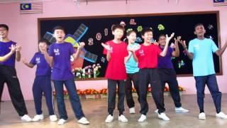 双溪内华校2016年小六毕业生毕业茶会--余兴节目1