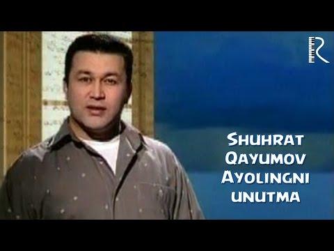Shuhrat Qayumov - Ayolingni unutma   Шухрат Каюмов - Аёлингни унутма