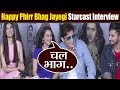 Diana Penty, Sonakshi, Jassi Gill & Jimmy Shergill talks about Happy Phirr Bhag Jayegi | FilmiBeat