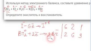 задание 20 химия ОГЭ пример 4