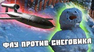 ФАУ ВЕРСУС СНЕГОВИК | BATTLEFIELD 5 АЛЬФА