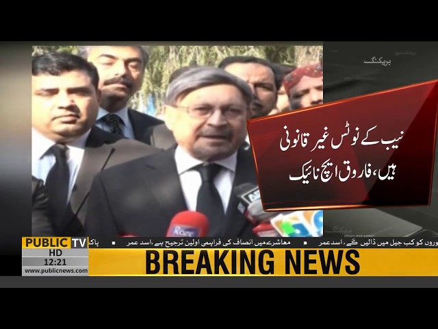 Notices issued by NAB are based on political revenge, says Bilawal &  Zardari's lawyer Farooq H.Naik