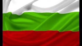 Български Народни Песни - Лиляно моме