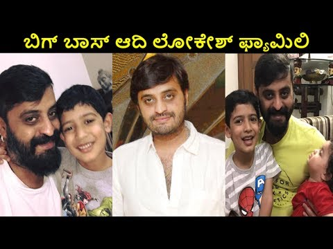 Adi Lokesh Family photos | Adi Lokesh | Big Boss Kannada | Pavithra Lokesh