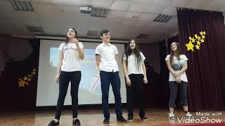 Школьный конкурс песен, стихотворений на английском языке