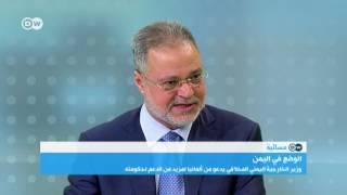 اليمن: بين الحل السياسي والحسم العسكري
