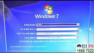 역촌동컴퓨터수리-갈현동 구형 맥북프로 부트캠프 윈도우7