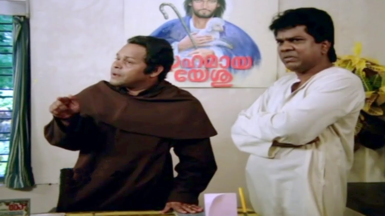 ഇന്നസെൻറ് ചേട്ടൻ്റെയും മാള ചേട്ടൻ്റെയും പഴയകാല കിടിലൻ കോമഡികൾ | Mimics Parade Malayalam Movie Comedy