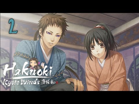 Kind Kinship ^_^ ~ HAKUOKI: KYOTO WINDS [SUSUMU] ~ Part 2 from YouTube · Duration:  46 minutes 48 seconds