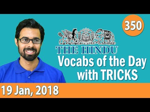 8:00 AM - Daily The Hindu Vocabulary with Tricks (19th Jan, 2018) | Day- 350