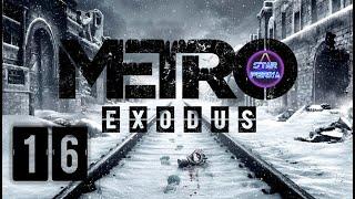 Metro Exodus (Метро: Исход) ➨ Прохождение 16 ➨ Тайга - Пираты и Ольга