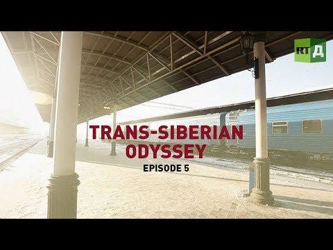 Trans-Siberian Odyssey (E5)