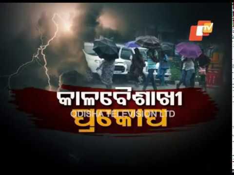 Afternoon Round Up 23 May  2018  Latest News Update Odisha   OTV