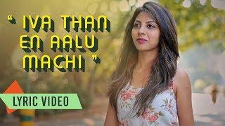 Nithiraiyil Enna Varum - Iva than En Aalu Machi Tamil Lyric Video | Pilot Film | M S Jones