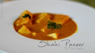 Shahi Paneer Recipe - Sunset Gravy - Hindi - inHouseRecipes