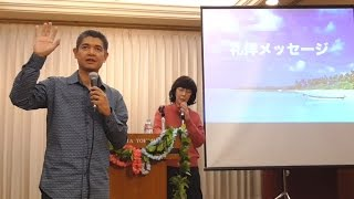 Special Message1・Pastor Wally Matanza ・ ワードオブライフホノルル