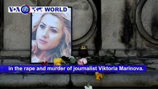 Suspect Arrested in Killing of Bulgarian Journalist  - VOA60 World 10-10-2018