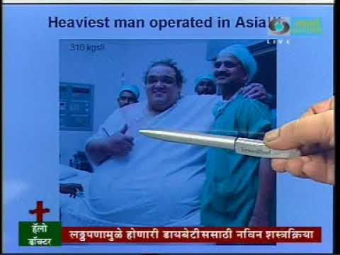 Surgery for obesity and diabetes 24042011 DD10M