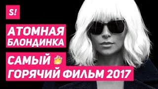 ВЗРЫВНАЯ БЛОНДИНКА | ЭКСПЕРИМЕНТ ОФИС | Шоу «ИДИТЕ НА...!» #1 - ПЁТР ГЛАНЦ