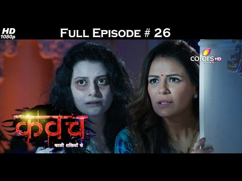 Kawach - 10th September 2016 - कवच - Full Episode HD thumbnail