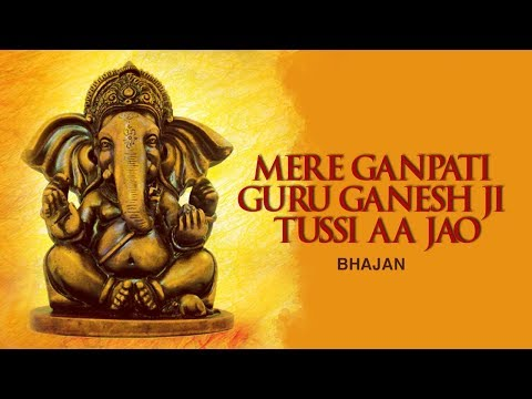 Mere Ganpati Guru Ganesh Ji Tussi Aa Jao | Ganesh Bhajan | Times Music Spiritual