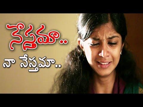హృదయాన్ని పిండేసే ఈ పాట వింటే కన్నీళ్లు తప్పవు.......||Singer Chinmayi ||Telugu Christian 2018 Songs