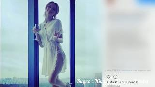 Диана Шурыгина готовится к свадьбе 💋💋💋 Diana Shurygina preparing for the wedding