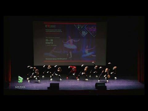 Театр танца  «Golden Dance»