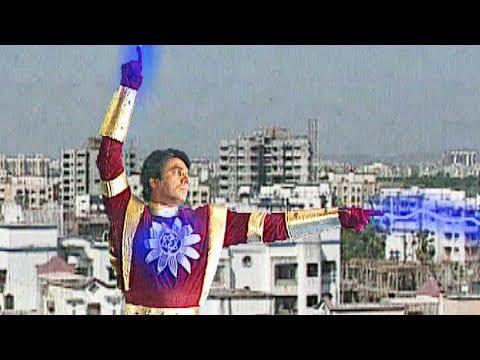 11 एपिसोड - - शक्तिमान भोजपुरी - शक्तिमान एपिसोड 11 thumbnail