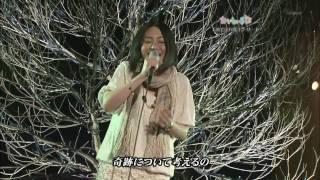 「ちちんぷいぷい」2月の美味しい歌、植村花菜ちゃんの「BLESS」...