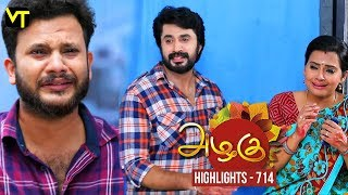 Azhagu - Tamil Serial | Highlights | அழகு | Episode 714 | Daily Recap | Sun TV Serials | Revathy