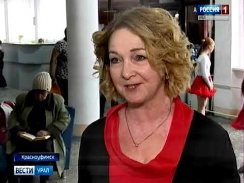 В Красноуфимске прошёл конкурс «Ах, какая женщина»