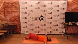 Хатха-йога для начинающих, для похудения, основные асаны