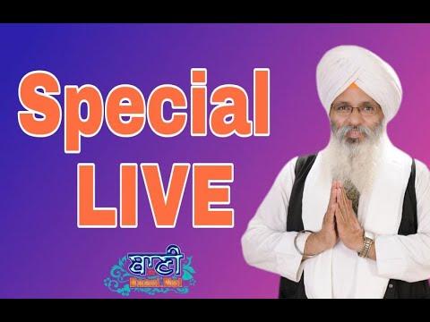 Exclusive-Live-Bhai-Guriqbal-Singh-Ji-Bibi-Kaulan-Ji-Amritsar-24-June-2021
