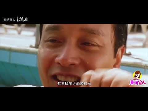 童年阴影,有种片子叫香港恐怖电影!《异度空间》