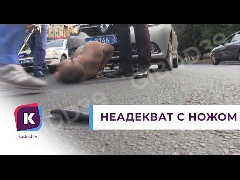 На Невского задержали мужчину с ножом