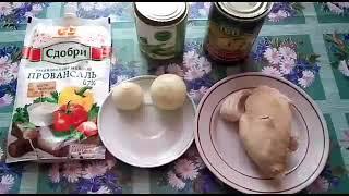 Салат из отварной куриной грудки с шампиньонами