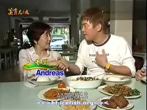 曾國城美食大三通介紹印尼國寶美食:天貝 - YouTube